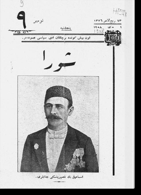"""""""Шура"""", 1908 г. №9"""