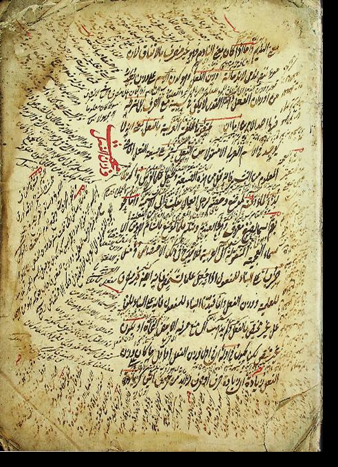 Рукопись 4