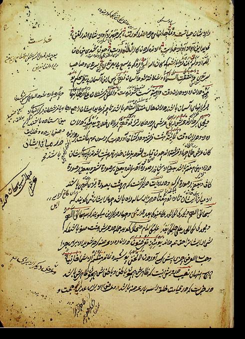 Рукопись 2