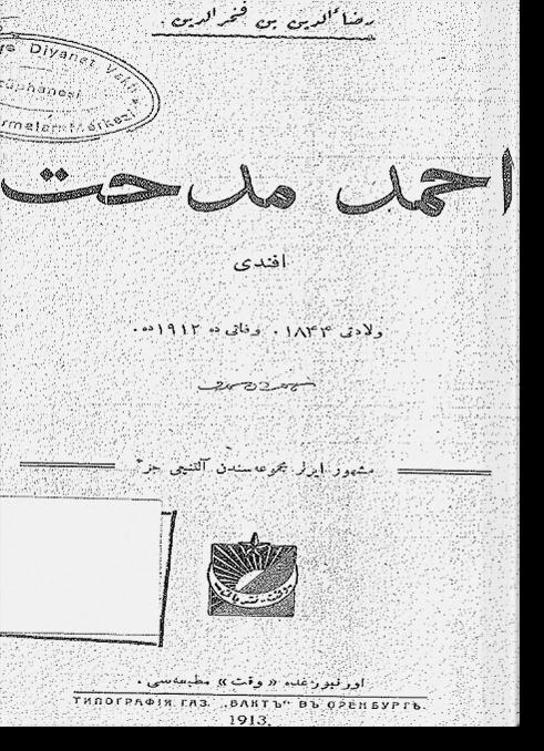 Ахмад Мидхад афанди. أحمد مدحت أفندي