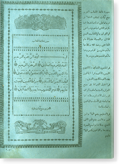 Калям Шариф