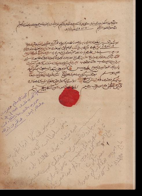 Тафсир Багави. تفسير بغاوي