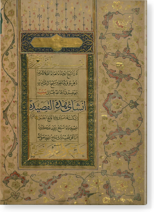 """Касыда """"аль-Бурда"""". قصيدة البردة"""