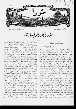"""""""Шура"""", 1916 г. №19"""
