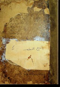 Джамиг аль-хутаб. جميع الخطب