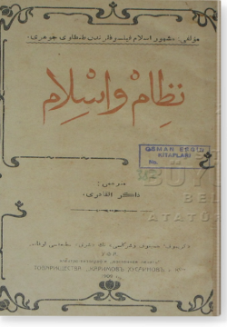 Низам ва ислам. نظام و اسلام